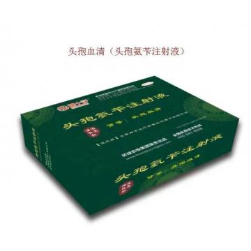 头孢氨苄注射液