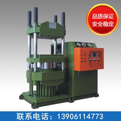 CY-RG系列热固机