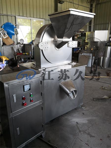 吸尘式多功能粉碎机