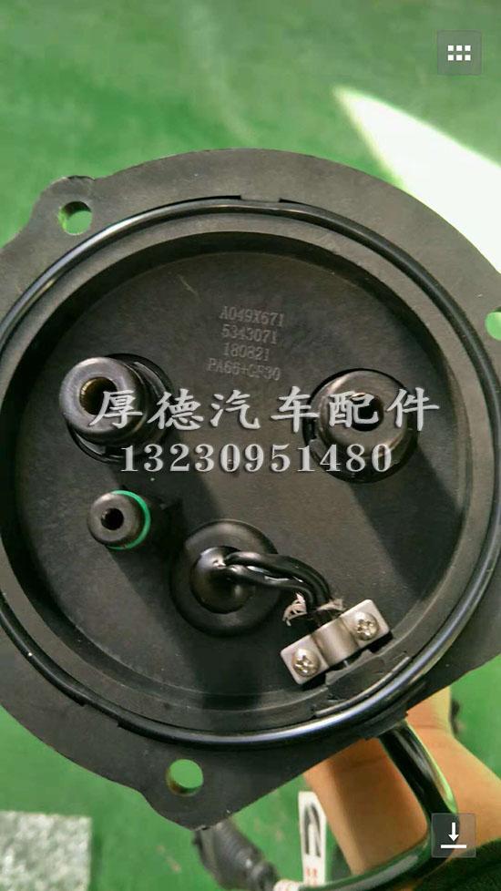康明斯新款温度传感器A049X671
