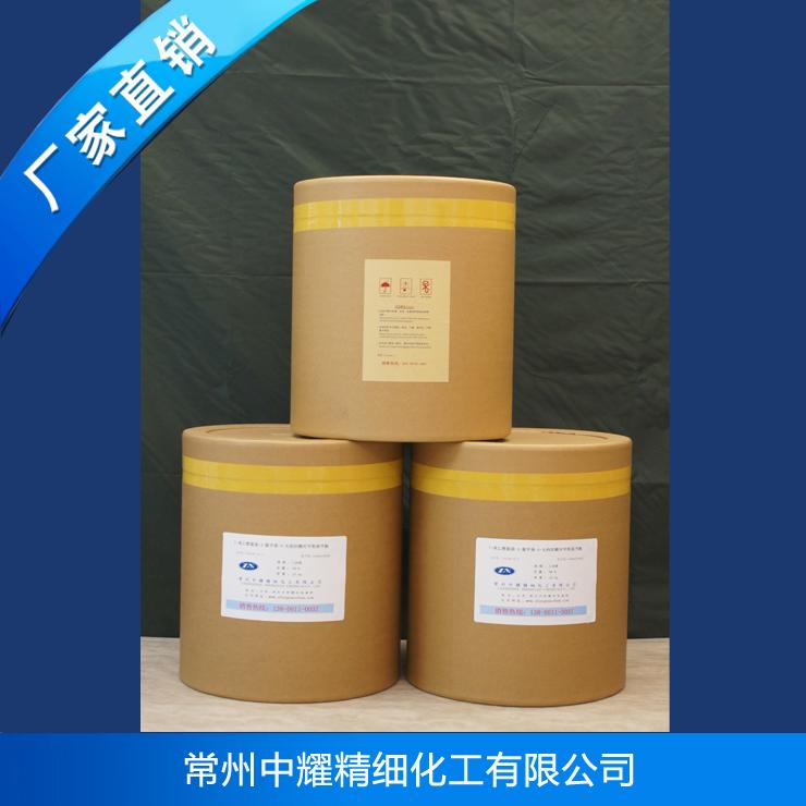 7-苯乙酰氨基-3-氯甲基-4-头孢烷酸对甲氧基苄酯