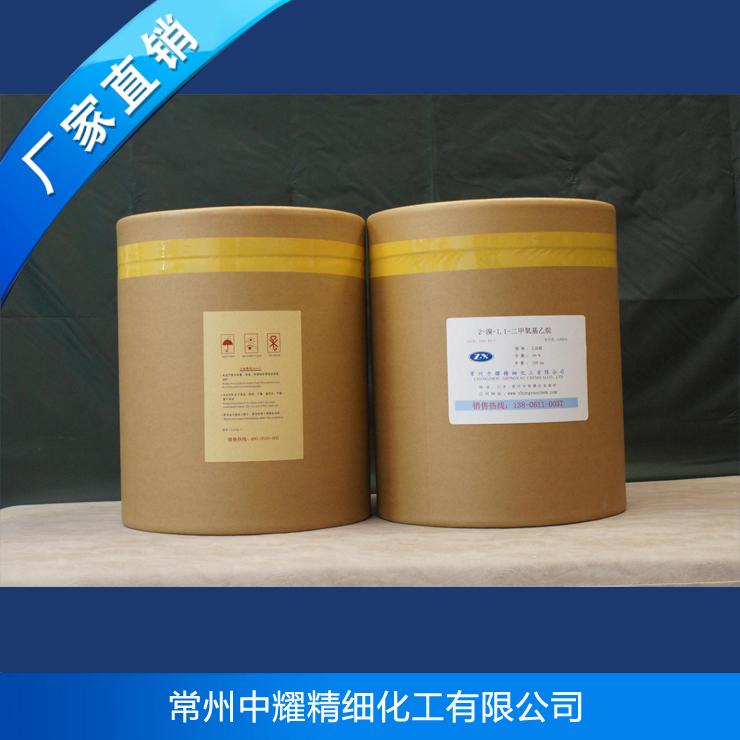 2-溴-1,1-二甲氧基乙烷