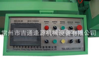 变压器波纹片焊接机