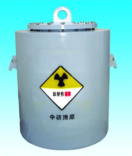 放射源存储罐