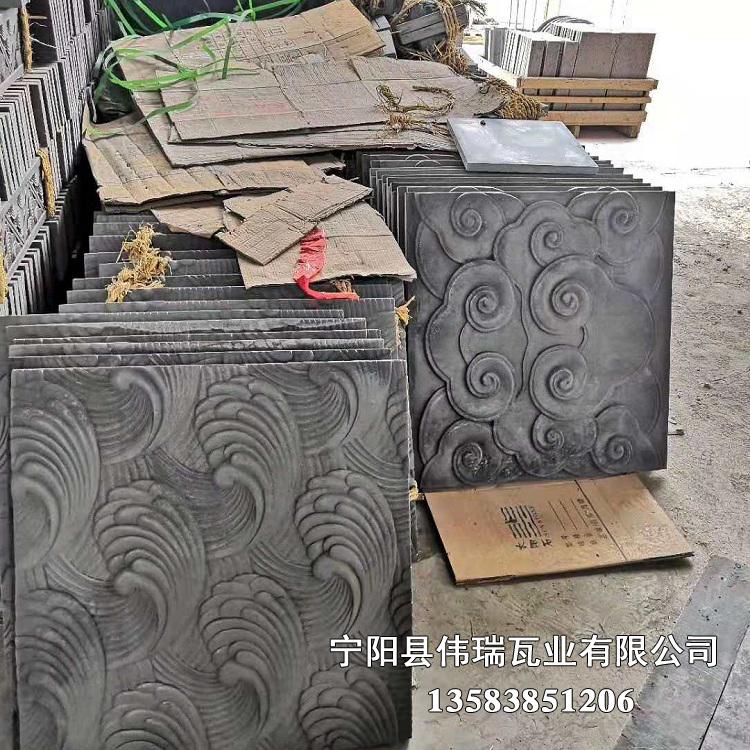 砖雕供货商