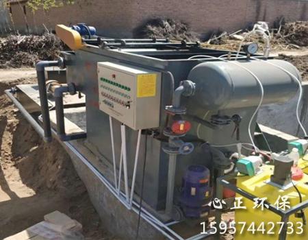 高效污水处理系统