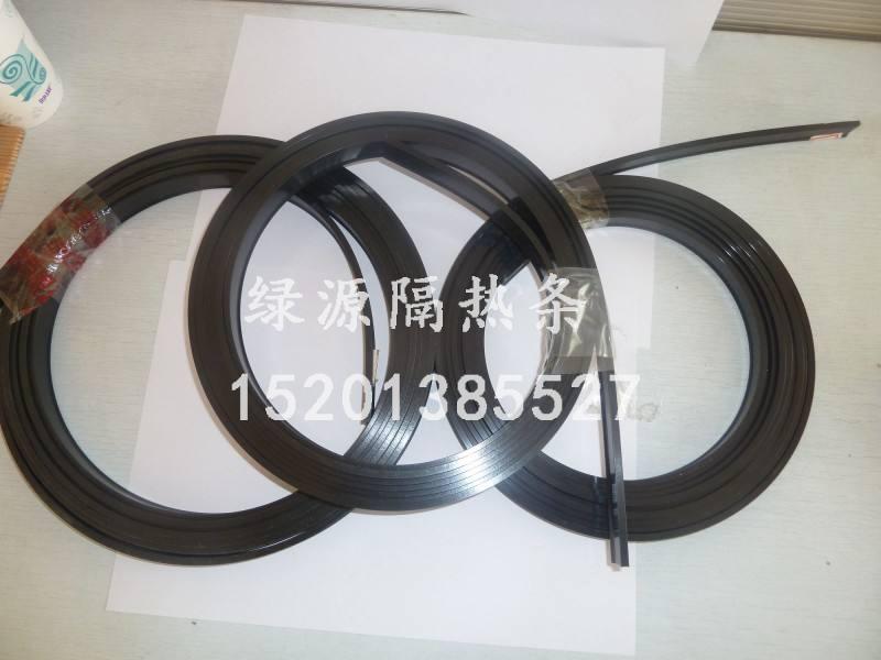 PVC隔热条批发