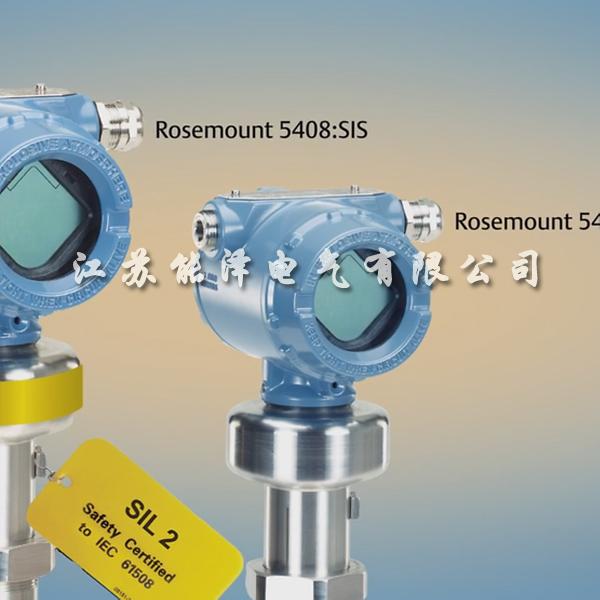 罗斯蒙特 5408 非接触雷达液位变送器