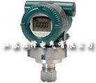 EJA510E530E  压力和压力变送器