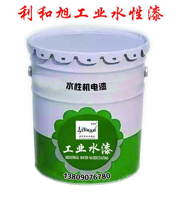 单组丙烯酸金属面漆