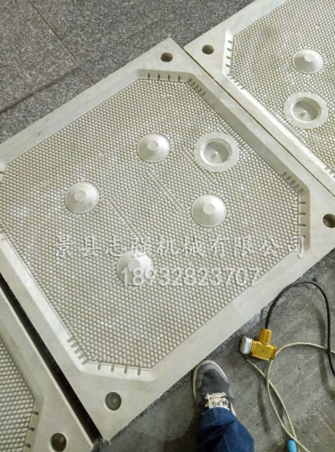 压滤机滤板