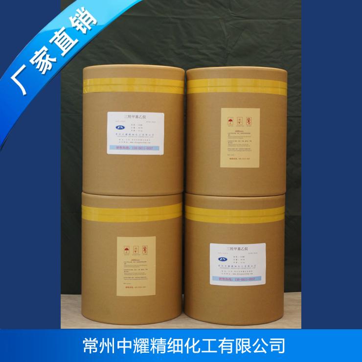 三羟甲基乙烷