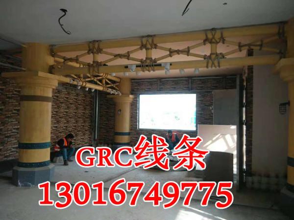 无锡建筑GRC