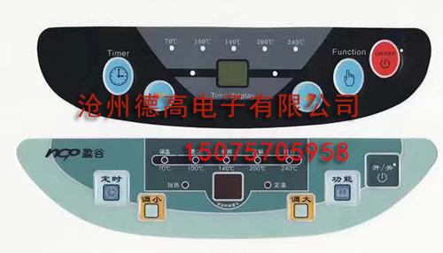 PET电子仪器面板贴膜定制