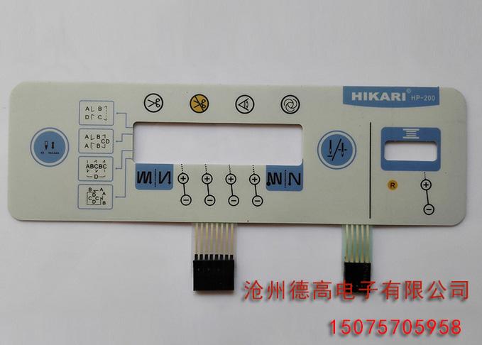 PVC面板贴膜直销