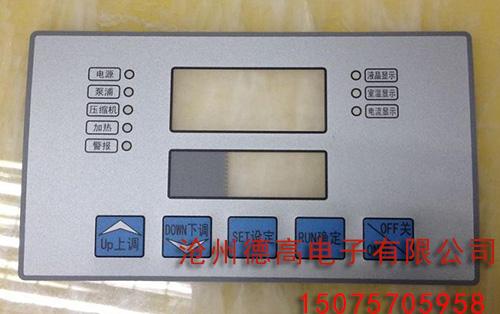 PVC按键面板供货商
