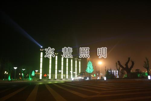 景观灯供货商