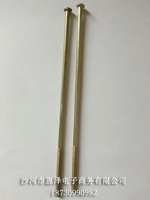 加长平机螺钉
