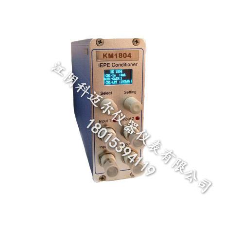 KM1804 IEPE信号调理器