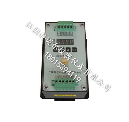 KM3320振动变送器生产商