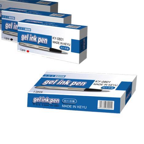 蕪湖藥品包裝盒訂做