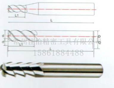 整体硬质合金三铝用立铣刀