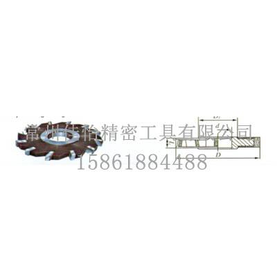 硬质合金焊接错齿三面刃铣刀