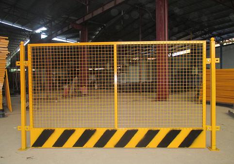 安全防护栏