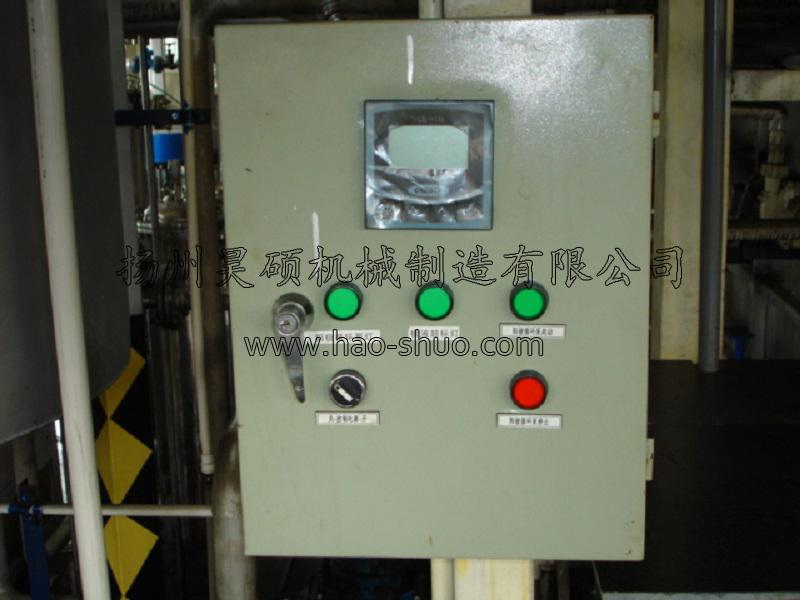 电器控制系统