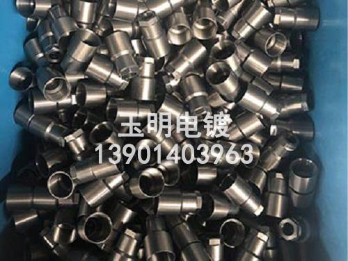 锌系磷化加工