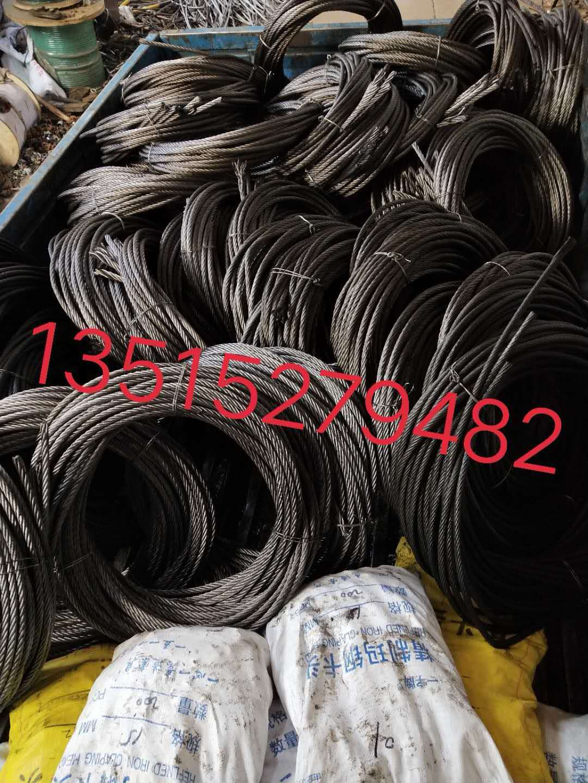 钢绞线回收