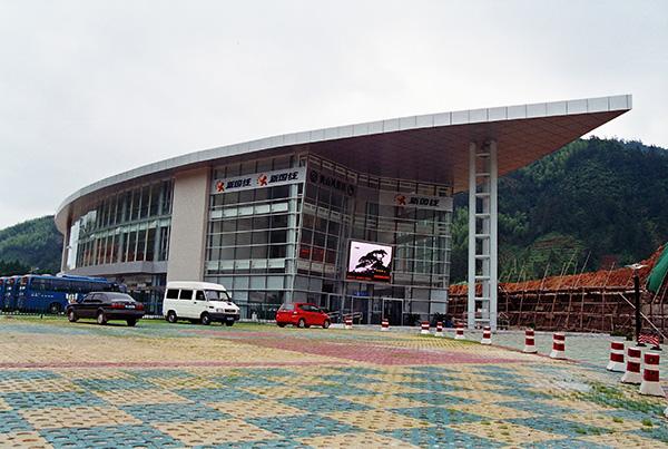 游客集散中心主站房