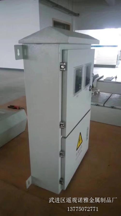 非标配电箱-户外防雨电箱