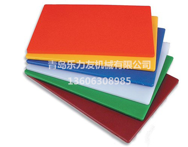 塑料菜板生產線