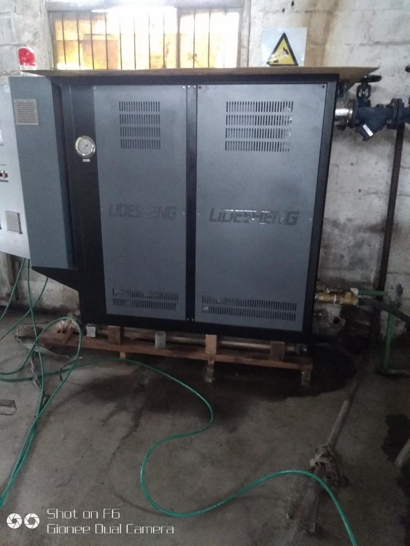 防爆工业水冷机