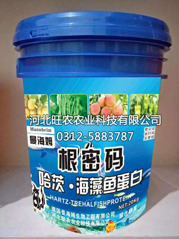 桶装液体冲施肥