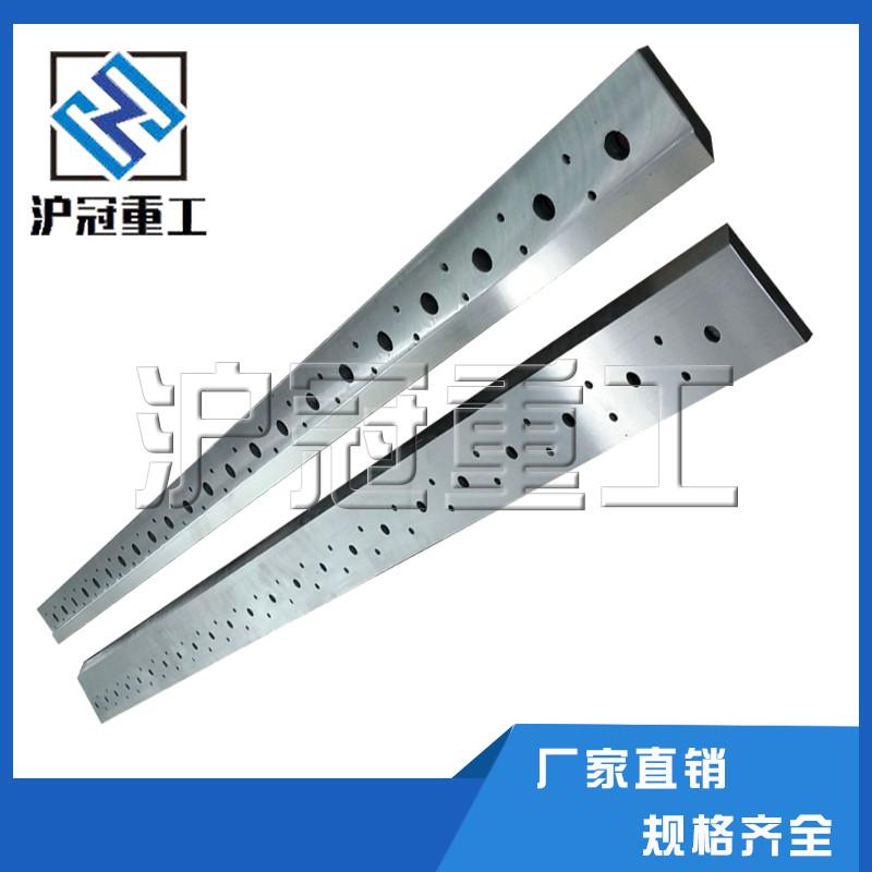 钨钢横切刀