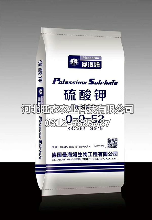 曼海姆硫酸钾