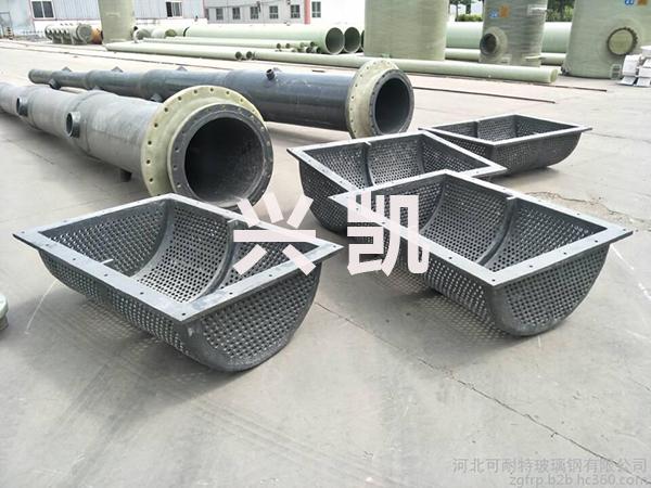 玻璃钢循环过滤网