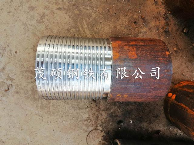 四川注浆管