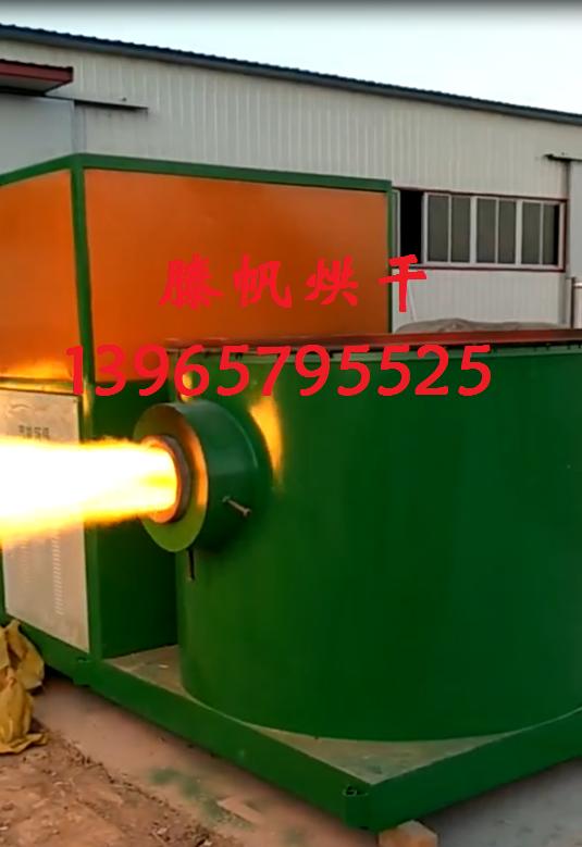 生物燃燒機
