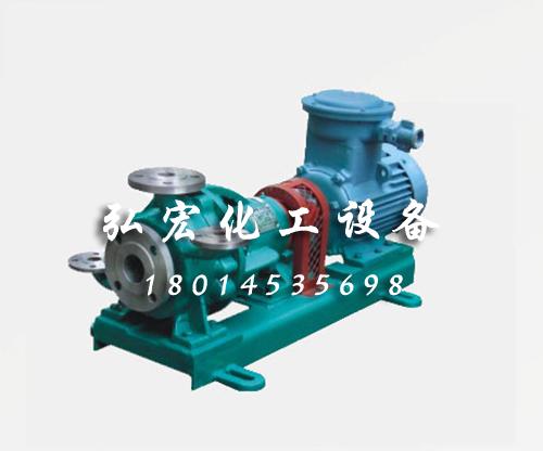 化工保温泵