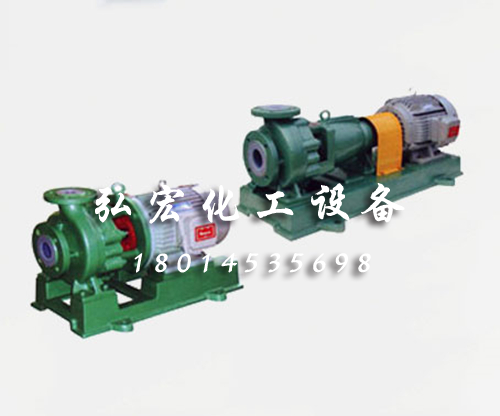 氟塑料合金化工离心泵