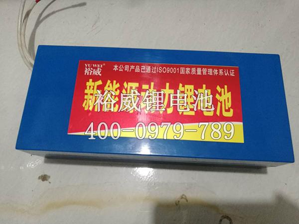 60V新能源锂电池