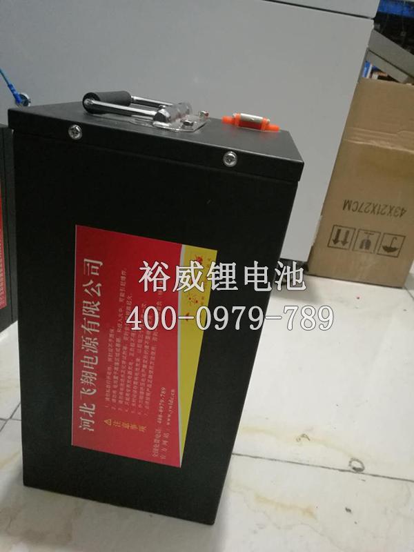新能源锂电池