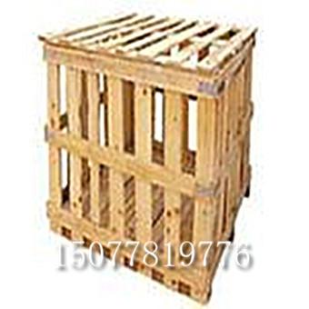徐州木制包装箱生产厂家