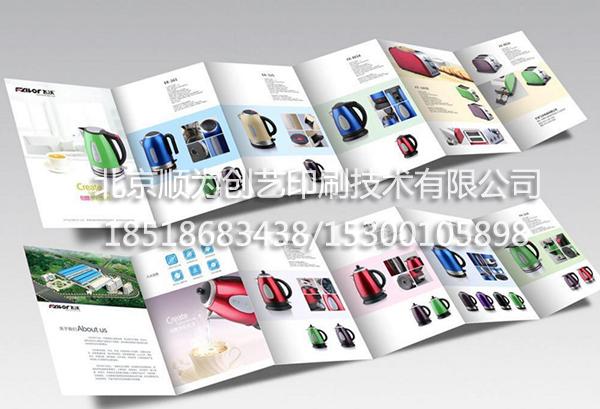彩页海报印刷厂家