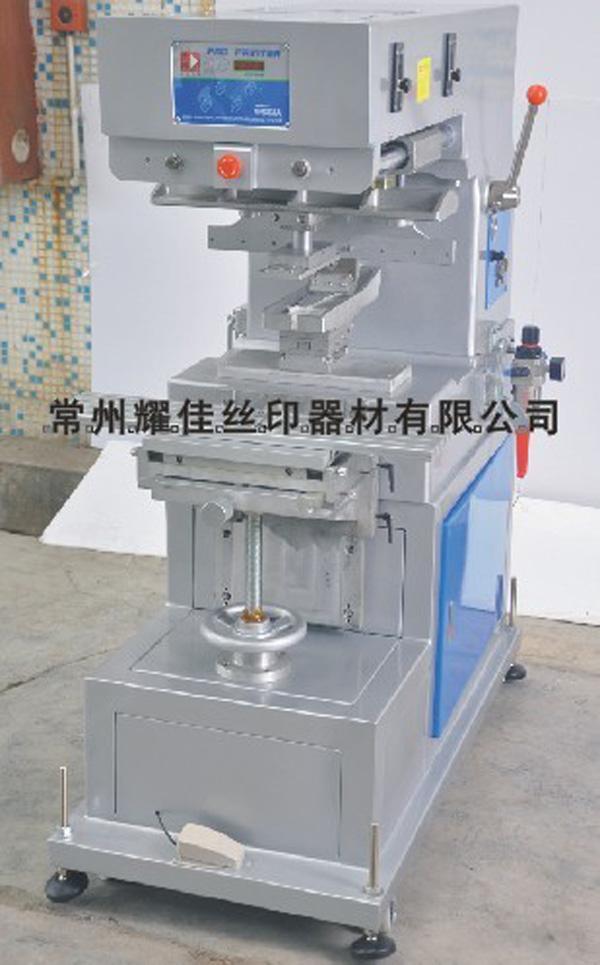 L1单色移印机