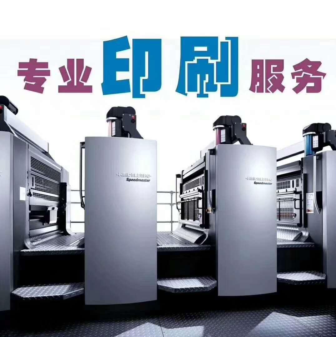 标书印刷厂家