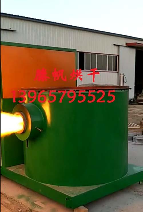 生物燃烧机生产厂家